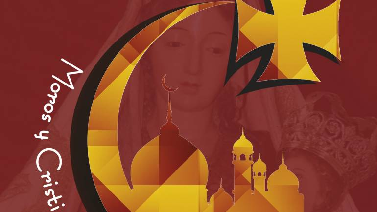 Cartel Anunciador de Las  Fiestas Patronales en Honor a La Virgen del Rosario 2016